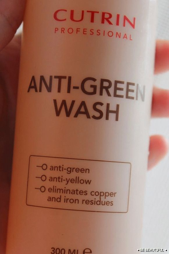 Anti-Green iz Cutrina